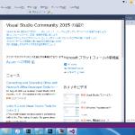 Visual Studio Community 2015 のインストール方法