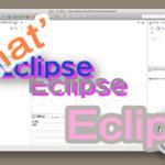 Eclipse について