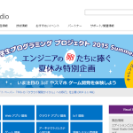 Visual Studio Community 2015 でできること