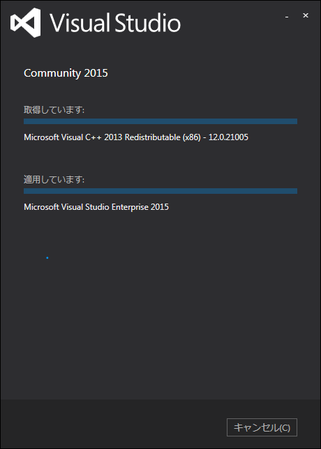 Visual Studio Community 2015 のインストール方法02