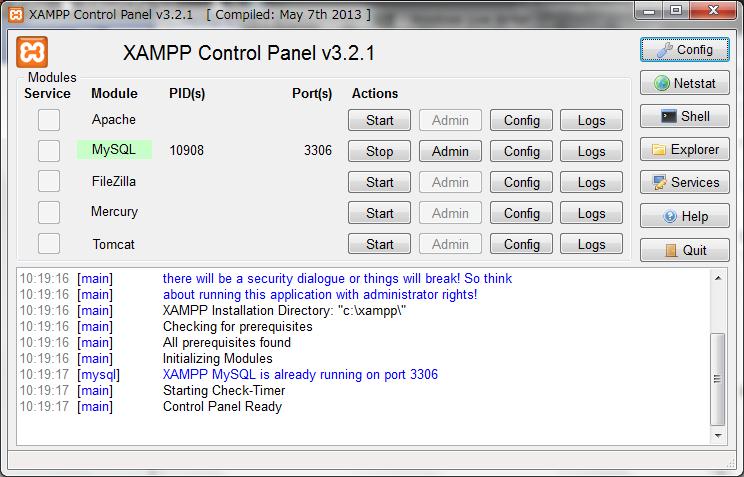 XAMPPコントロールパネル:MySQLを再起動